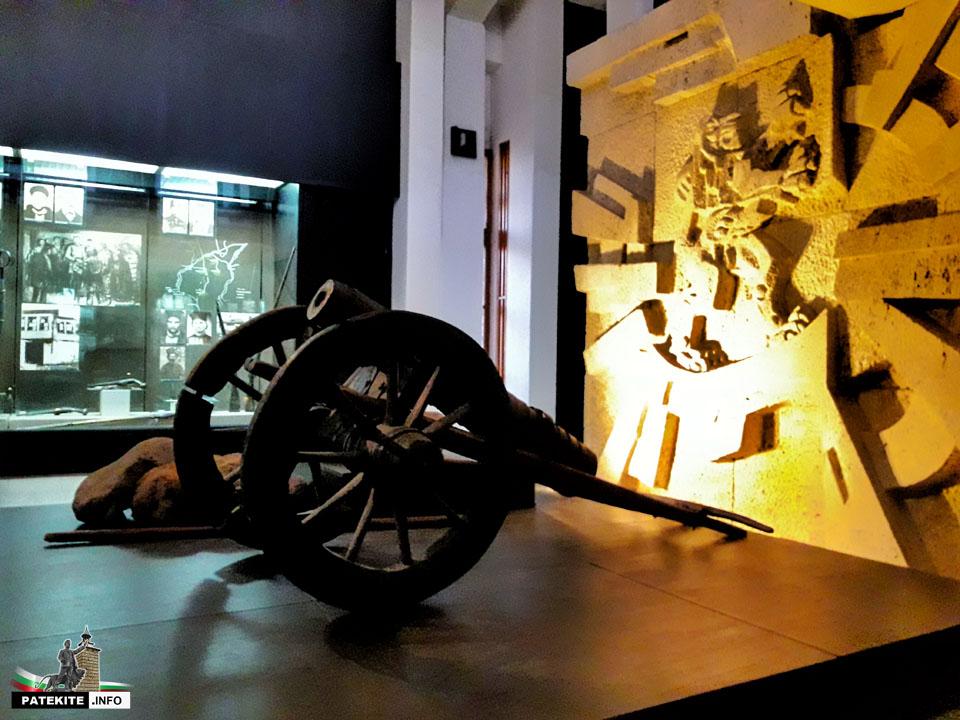 Черешово топче в Исторически музей Брацигово