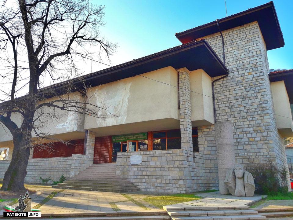 Исторически музей Брацигово