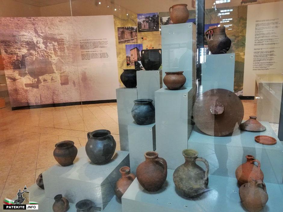 Исторически музей Кюстендил