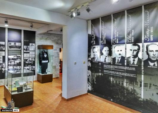 """Къща музей """"Димитър Пешев"""""""