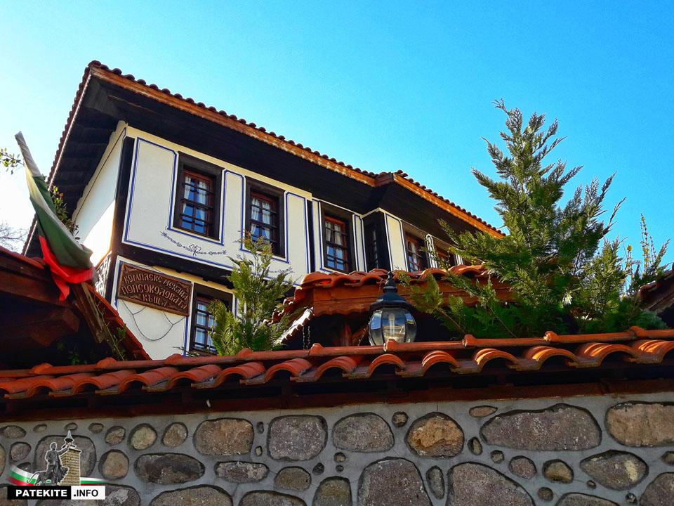 Попсоколовата къща в Брацигово