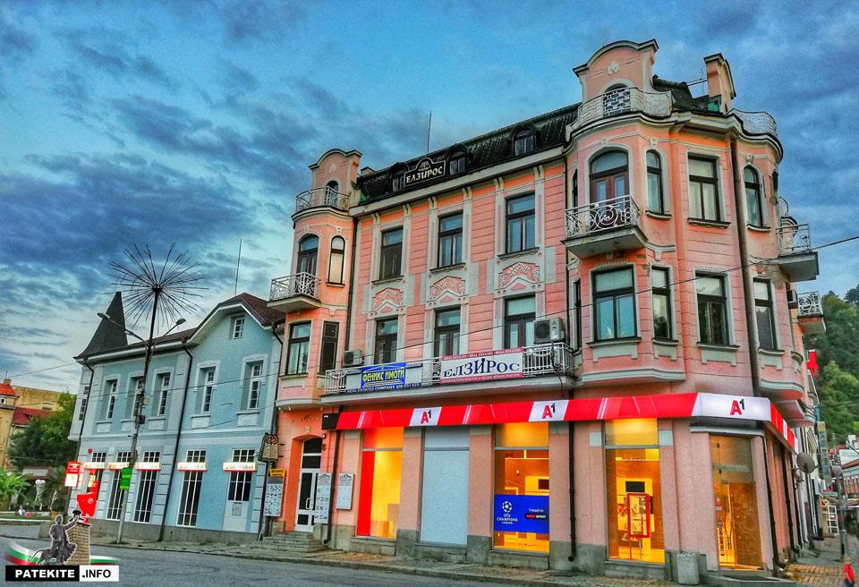 Прокопиевата къща в Кюстендил
