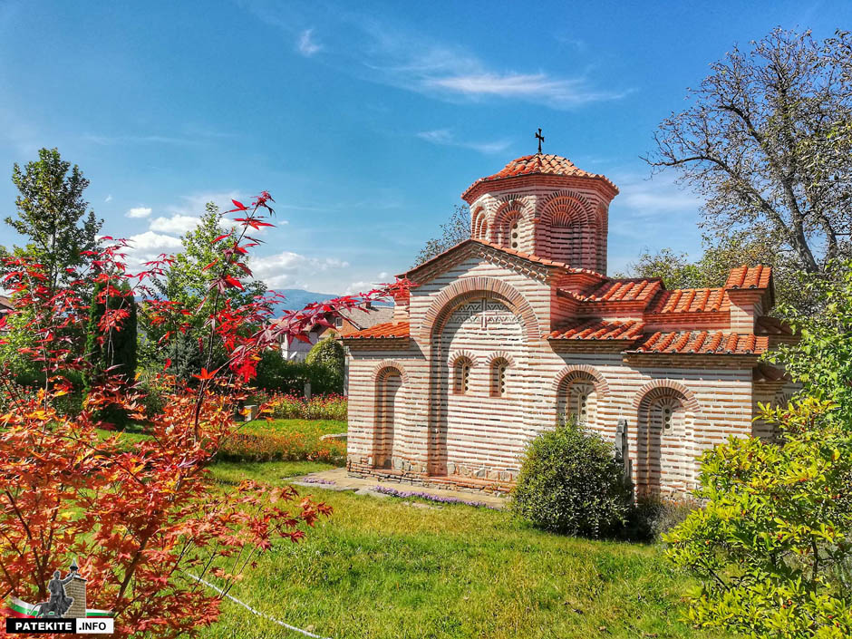 "Средновековна църква ""Свети Георги"" в Кюстендил"