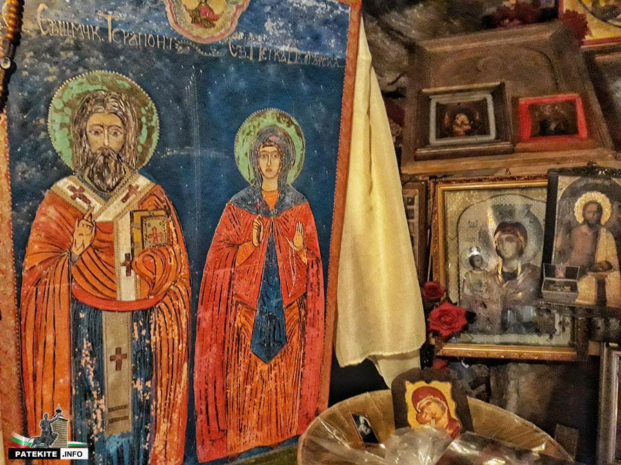"""Скален параклис """"Света Петка"""" - икони"""