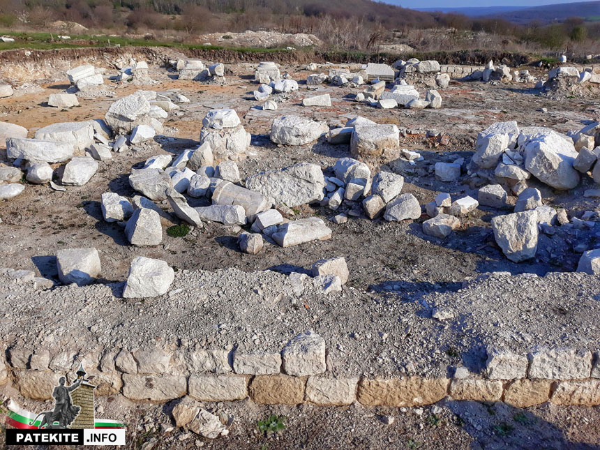 Крепост Палматис