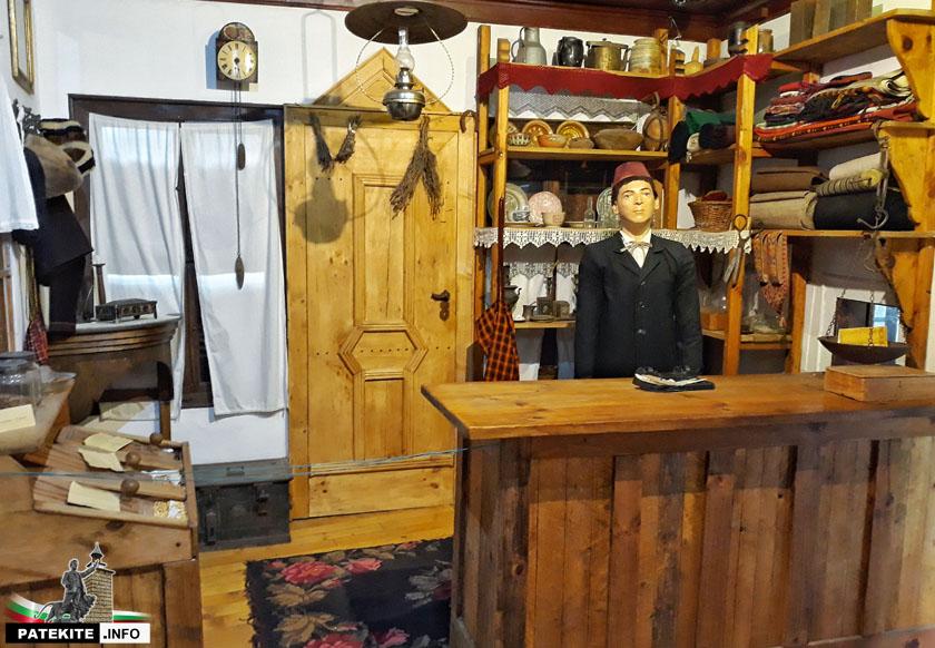 Къща музей Иван Вазов в Сопот