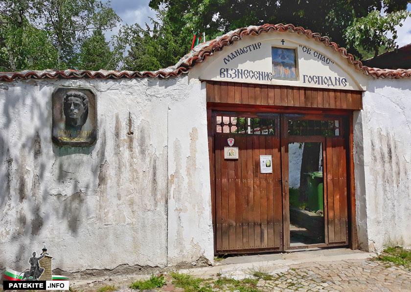 Сопотски манастир