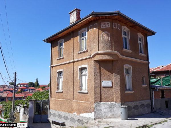 Стара къща в Перущица