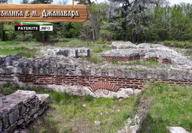 Базилика Джанавара Варна