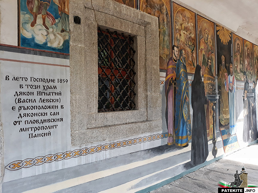 Стенопис в църква Св Богородица в Карлово