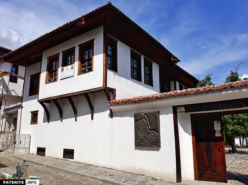 Къща Райно Попович в Карлово