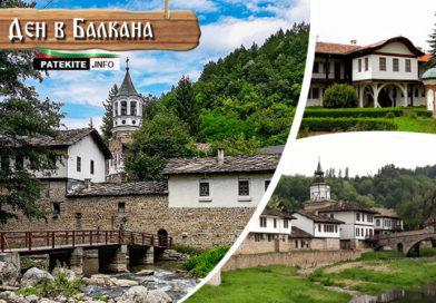 Забележителности в балканските селища