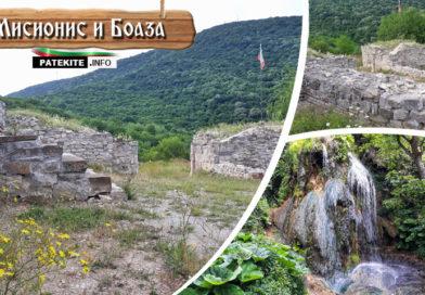 Крепост Мисионис и водопад Боаза