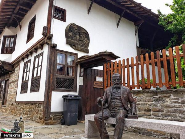 Къща музей Петков Славейков в Трявна