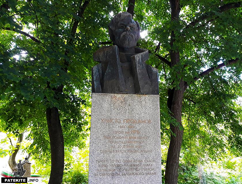 Паметник на Христо Проданов в Карлово