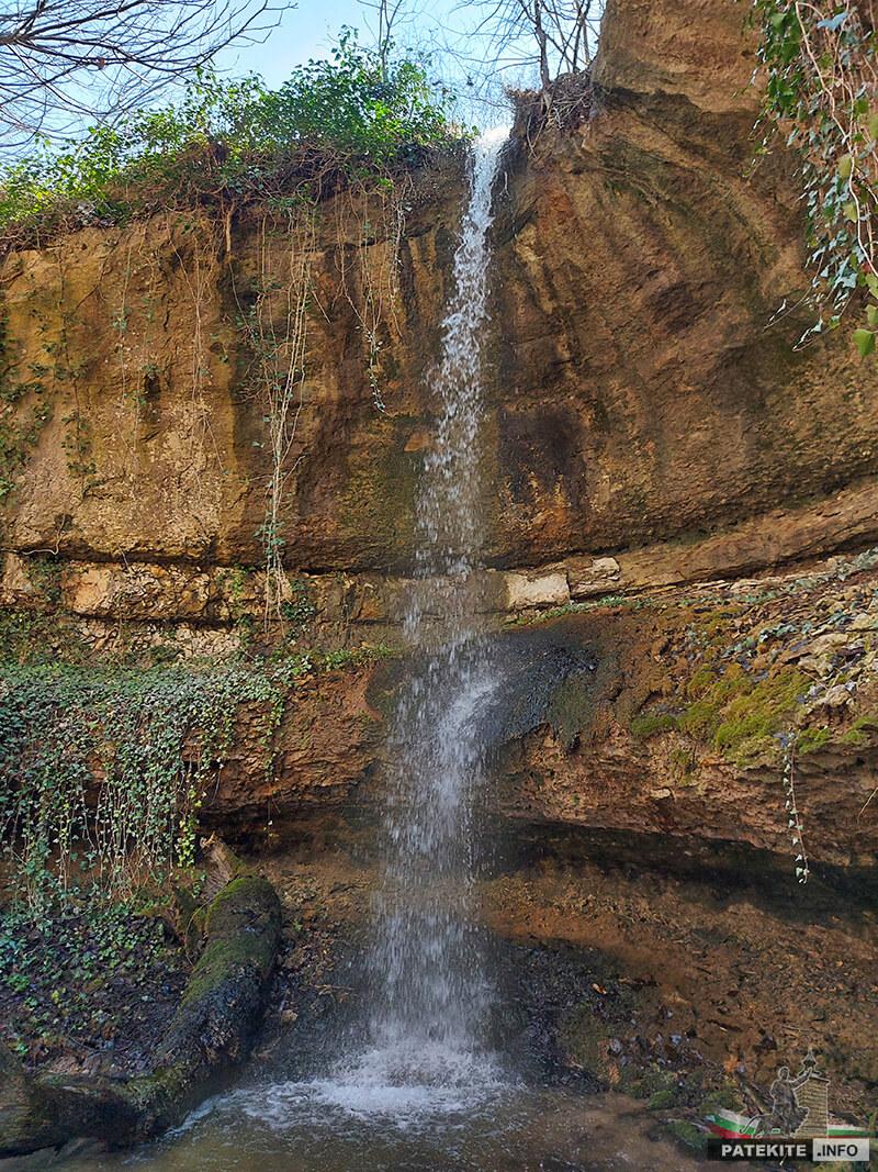 Водопад Неново