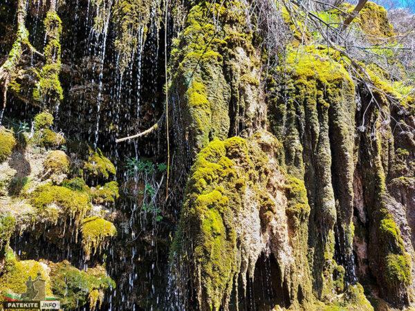 Водопад Совата Неново