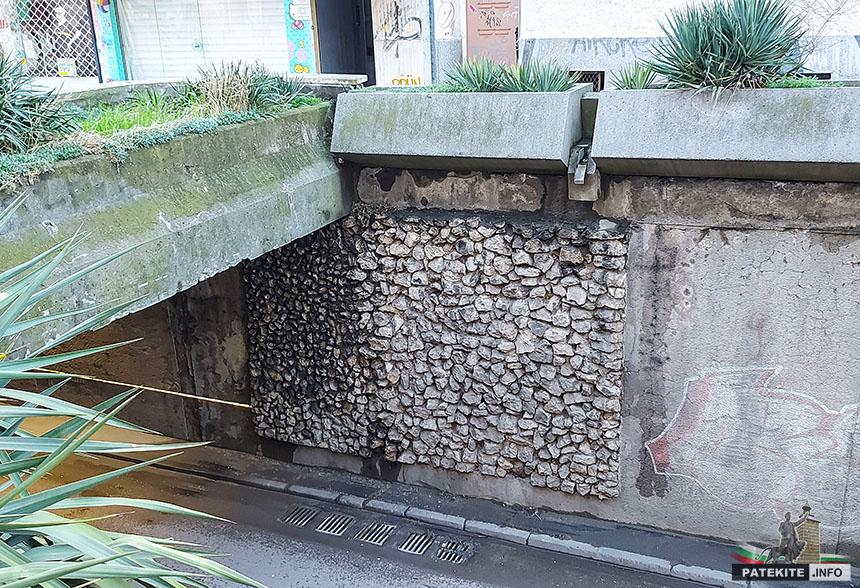 Крепостна стена в подлез Шипка