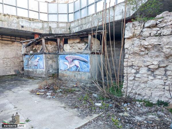 Стени на Одесос в Дупката