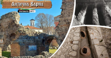 Варна антични забележителности