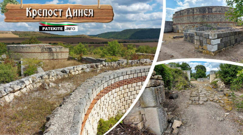 Крепост Динея - село Войвода
